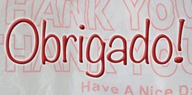blog_paginas-de-agradecimento