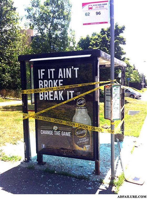 Marketing Fail If It Ain't Broke Break It