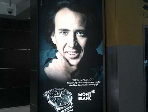 Marketing Fail Nicolas Cage