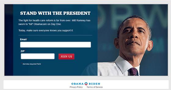 Obama Landing Page B