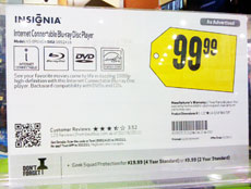 Best Buy price tag with QR code